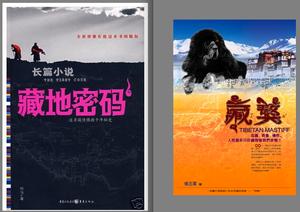 Tibetcodeandmastiff